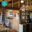 uchina うちな vol.10