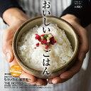 uchina うちな vol.11