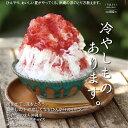 uchina うちな vol.14