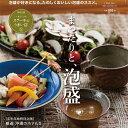 uchina うちな vol.16