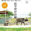 uchina うちな vol.18