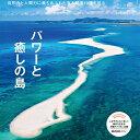 uchina うちな vol.26