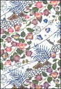 【琉球紅型 守紅】MORIO ポストカード 紅型プリント「猫とブーゲンビレア」
