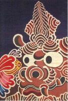 【琉球紅型守紅】MORIOポストカード紅型プリント「守り神」