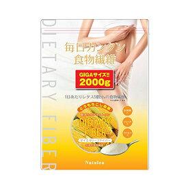 難消化性デキストリン ダイエタリーファイバー トウモロコシ由来 溶け易い微顆粒品 2kg 国内充填 (宅配便-c)