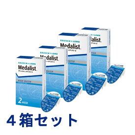 メダリスト2 (1箱6枚入り)×【4箱セット】2week (ポスト投函-c)