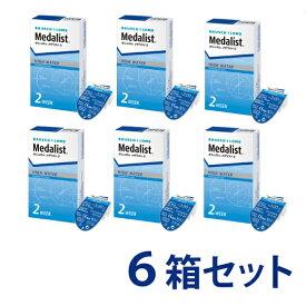 メダリスト2 (1箱6枚入り)×【6箱セット】2week (ポスト投函-c)