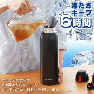 ダイレクトスポーツ水筒ステンレスすいとうマグボトル保冷直飲みボトルマイボトルスイトウステンレスボトルステンレスケータイボトルダイレクトボトルDB-1500全3色アイリスオーヤマ