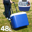 【即納★】クーラーボックス 48L CB-G003-BL クーラーボックス 保冷 アウトドア レジャー クーラーボックス キャスタ…