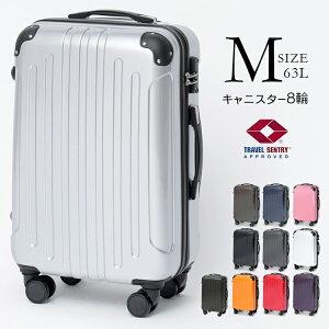 スーツケース Mサイズ 63L キャリーバッグ キャリーケース TSAロック ダイヤル式 キャリーバック ダブルキャスター kd−sck 機内 軽量 超軽量 旅行 バッグ Mサイズ ブラック 黒 シルバー レッド