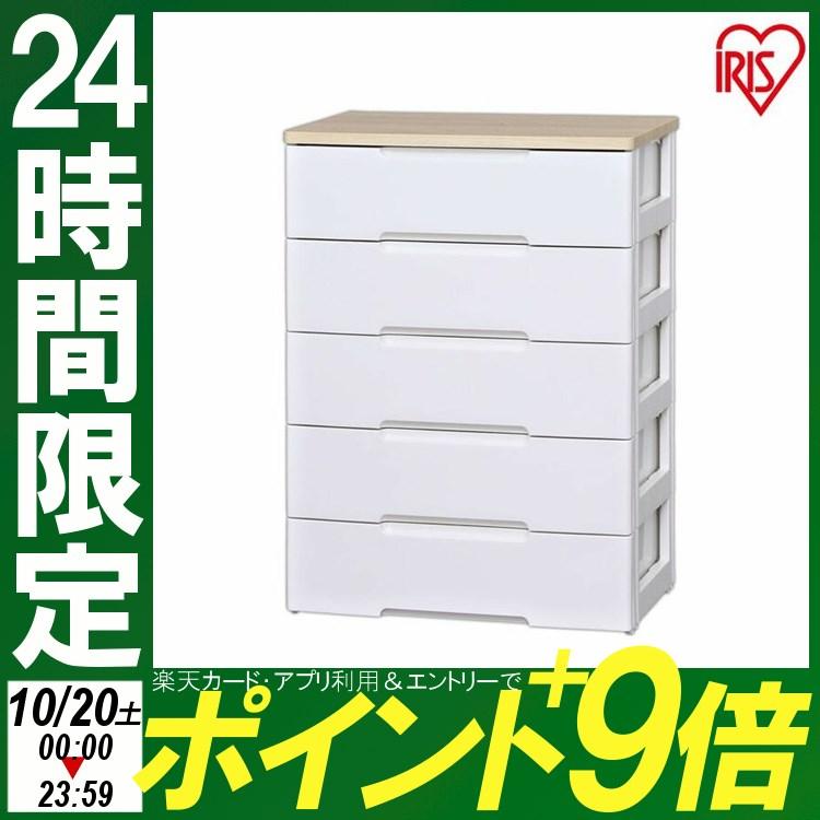 送料無料 ウッドトップチェスト 5段 HG-725 ホワイト/ナチュラル アイリスオーヤマ[画]