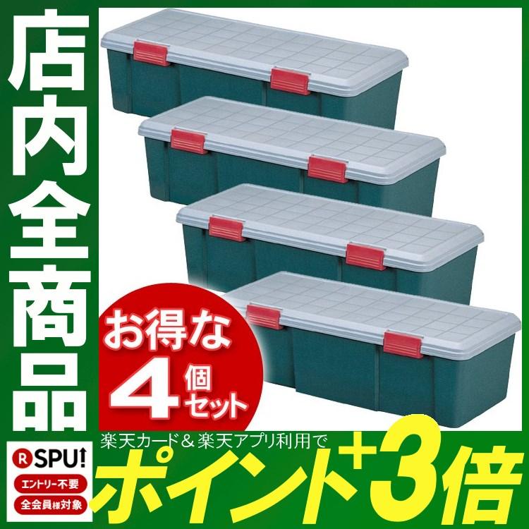 【お得な4個セット】(工具ケース)RV BOX 1150D 屋外 収納ボックス フタ付 庭 収納【アイリスオーヤマ】サブトランクとして使用するのに最適![SYYS]