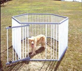 パイプ製ペットサークル(室外用) UC-126【ペット・犬小屋・ハウス・サークル】【時間指定不可】