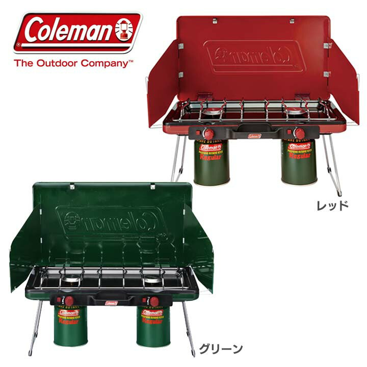 【ツーバーナー】【B】Coleman(コールマン)パワーハウスLPツーバーナーストーブII【ガス レジャー アウトドア BBQ】208074 2000006707・2000021950 グリーン・レッド