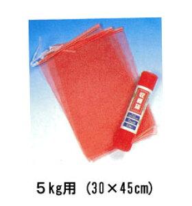 収穫袋 5kg用 (10枚入) レッド 【D】