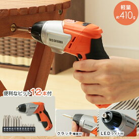 【あす楽対応】電動ドライバー 電動ドリル 充電式電動ドライバー オレンジ JCD-421-D アイリスオーヤマ 送料無料 コードレス 小型 コンパクト 軽量 LEDライト 組み立て