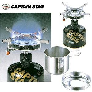 キャプテンスタッグオーリック小型ガスバーナーコンロクッカーセットM-6400[パール金属/BBQ/キャンプ/アウトドア]【mti】【TC】