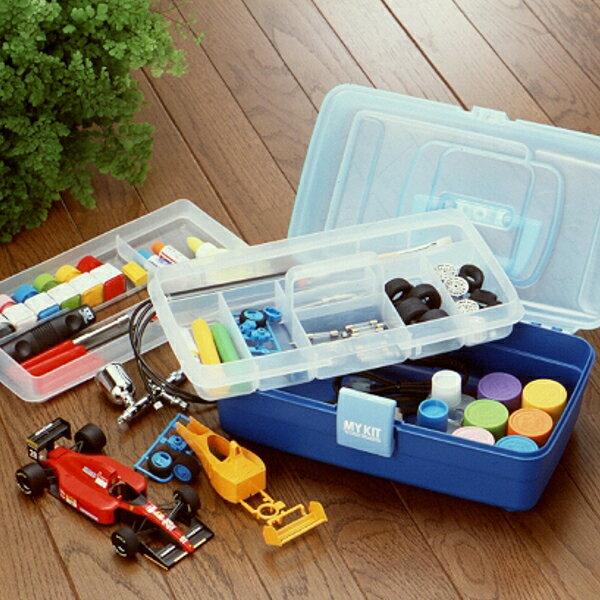 工具箱 マイキット 320 クリアケース 収納ケース 裁縫箱 裁縫ケース パーツケース 工具入れ 道具入れ 小物入れ シンプル おしゃれ 持ち運び ビジネス 収納ケース 収納 段トレー付 小物整理 送料無料 アイリスオーヤマ