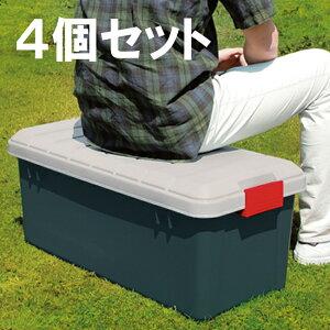 コンテナボックス 蓋付き 4個セットおしゃれ RVBOX 800 グレー ダークグリーン BOX 工具箱 工具ケース 車内収納 レジャー アウトドア 釣り テント 屋外 ベンチ 屋外 収納ボックス フタ付 アイリ