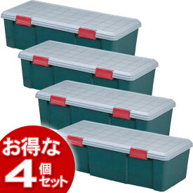【お得な4個セット】(工具ケース)RV BOX 1150D 屋外 収納ボックス フタ付 庭 収納【アイリスオーヤマ】サブトランクとして使用するのに最適!【時間指定不可】