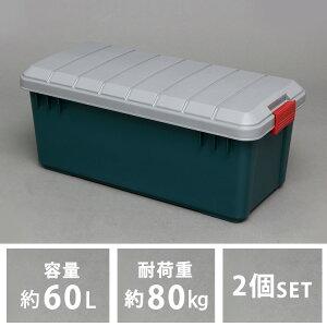 【お得な2個セット】RV BOX エコロジーカラー 800 カーキ ブラック工具 収納 工具箱 工具ケース ツールボックス コンテナボックス おもちゃ箱 おもちゃ収納 収納ボックス 小物 収納 アイリスオ