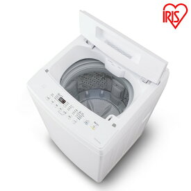 洗濯機 8kg IAW-T802E 洗濯機 大型 全自動洗濯機 一人暮らし ひとり暮らし 単身 新生活 1人 2人 部屋干し きれい キレイ 洗濯 せんたく えり そで 毛布 洗濯器 引っ越し すすぎ アイリスオーヤマ