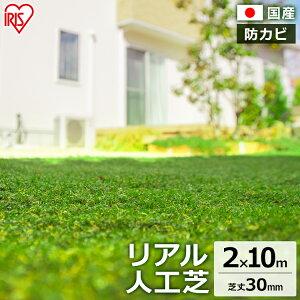 【即納★】人工芝 ロール 2m×...
