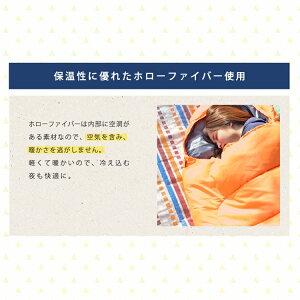 【2個セット】シュラフ寝袋封筒タイプM180-75寝袋ねぶくろ封筒型キャンプ用品キャンプレジャー山登りコンパクトあったかいアウトドア通気性吸水シュラフやわらかい冬用おしゃれ-10℃【D】