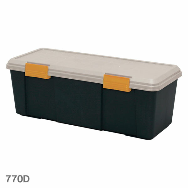 RV BOX 770D カーキ/ブラック[RV BOX アイリスオーヤマ 収納ボックス ベランダ 収納 屋外収納 ベランダ ストッカー 工具箱 工具ケース]