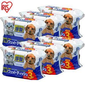 【6個セット】ペット用ウェットティッシュ 80枚入×3P PWT-3P ペット用 ウエットティッシュ ウェットティッシュ 厚手 消臭 14×20cm なめても安心 銀イオン ペット 犬 猫 イヌ ネコ いぬ ねこ アイ