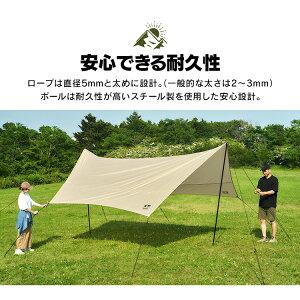 ヘキサタープHT-440ベージュカーキ送料無料キャンプアウトドアレジャータープ簡易テント日よけUVカット紫外線ヘキサゴン型六角形コンパクト収納折りたたみアイリスオーヤマ