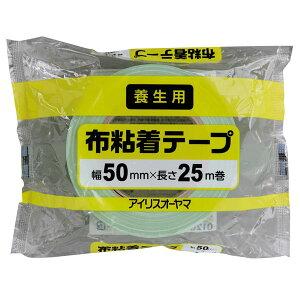 布粘着テープ M-NNT5025[布テープ 布粘着テープ 布ガムテープ ガムテープ]【アイリスオーヤマ】