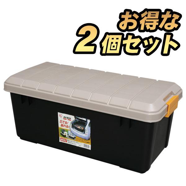 【お得な2個セット】RV BOX エコロジーカラー 800 カーキ/ブラック工具 収納 工具箱 工具ケース ツールボックス コンテナボックス おもちゃ箱 おもちゃ収納 収納ボックス 小物 収納 アイリスオーヤマ【0530in_ba】[SYYS]