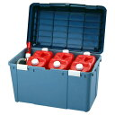 ワイドストッカー WY-780 送料無料 アイリスオーヤマ 灯油缶収納 ガーデニング ゴミ箱 ごみ箱 バックルボックス 収納…