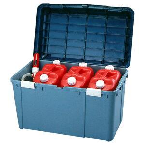 収納ボックス 屋外収納 ワイドストッカー WY-780 送料無料 フタ付き おしゃれ アイリスオーヤマ ガーデニング キャンプ収納 収納 頑丈 蓋つき ゴミ箱 ごみ箱 バックルボックス コンテナ コン