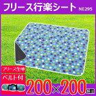 ノースイーグルNE295フリース行楽シート200【D】【NW】
