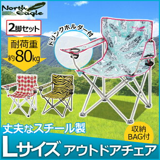 Northeaglucompactchair L giraffe NE2309, pink Zebra NE2308, Zebra NE2301-apples-Chan NE2316 [outdoor leisure camp camping supplies barbecue BBQ Beach excursion picnic chairs]