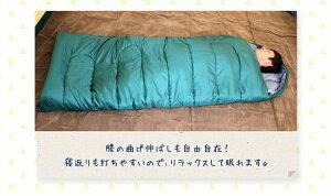 シュラフ封筒タイプ・枕付きM180-75・E200送料無料寝袋ねぶくろ封筒型枕付き型キャンプレジャー山登りコンパクトあったかいアウトドア通気性吸水シュラフやわらかい冬用おしゃれフルオープン-10℃【D】