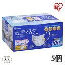 【5個セット】マスク 個包装 日本製 安心清潔マスク ふつうサイズ (100枚入り) H-PK-AS100M 個包装 PM2.5 花粉 …