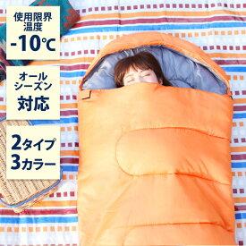 シュラフ 寝袋 封筒 枕付き E200送料無料夏用 コンパクト かわいい 冬 夏 寝袋 おしゃれ キャンプ用品 アウトドア【D】