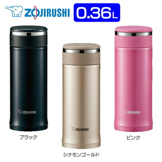 Elephant seal-ZOJIRUSHI-mug (0.36 L) SMJD36 black cinnamon gold pink [flask stainless steel bottle warm insulated water site excursion Desk]