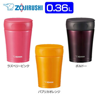 Elephant seal-ZOJIRUSHI-stainless steel food jar (0.36 L) SWGB36-PV raspberry pink paprika Orange Bordeaux [water bottle stainless steel bottle warm insulated water site excursion desk Su for lunch side dish]