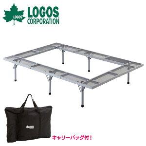 【送料無料】ロゴス(LOGOS)囲炉裏パーティーテーブルFD【D】【NW】