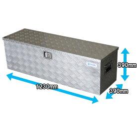 アルミボックス シルバー ABX-123送料無料 箱 収納 物置 工具箱 アルミス 【TD】 【代引不可】