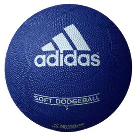 アディダス ソフトドッジボール 2号 ブルー AD210Bドッジボール 小学生用 ジュニア adidas アディダス 【D】