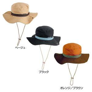 帽子ぼうし日焼けアウトドアトレッキング&シティーハットパール金属
