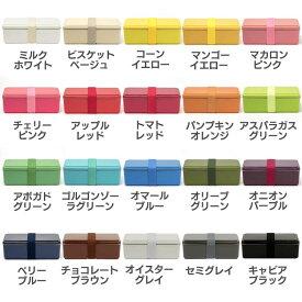 GEL-COOL squareSG 保冷剤一体型ランチボックス 0101-0033弁当箱 ランチケース スクエア型 シンプル 三好製作所 全20色【D】【B】