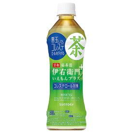 【24本】伊右衛門プラスコレステロール対策 500ml ペットボトル HEP5Pお茶 いえもん 緑茶 機能性表示食品 飲料 セット 箱 ケース suntory サントリー 【D】