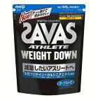 プロテイン飲みやすいトレーニングヨーグルト風味ソイプロテイン溶けやすいSAVASサポート明治ザバスアスリートウェイトダウンヨーグルト風味45食分ザバス