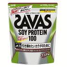 プロテイン飲みやすいトレーニングココア味ソイプロテイン溶けやすいSAVASサポート明治ザバスソイプロテイン100ココア味45食分ザバス
